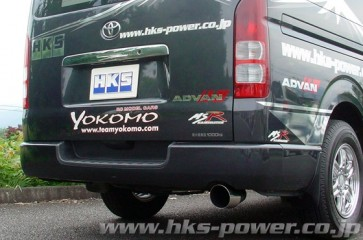HKS Legal Muffler - Narrow Body Diesel